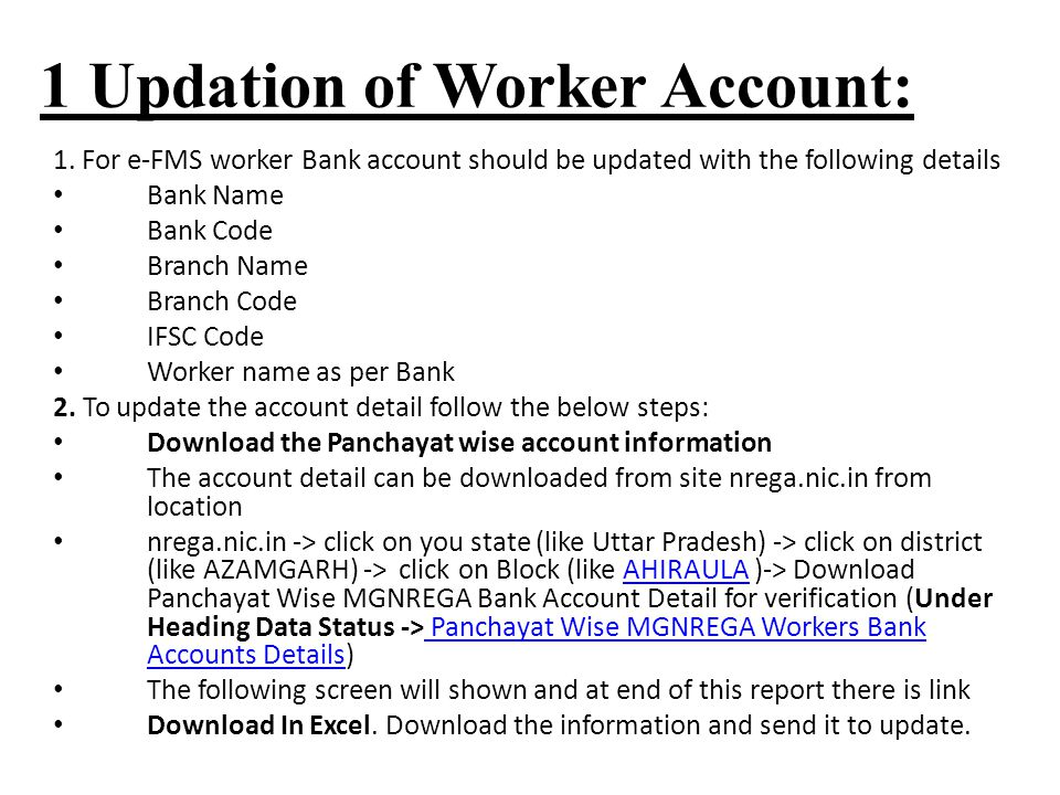 1 Updation of Worker Account: 1.