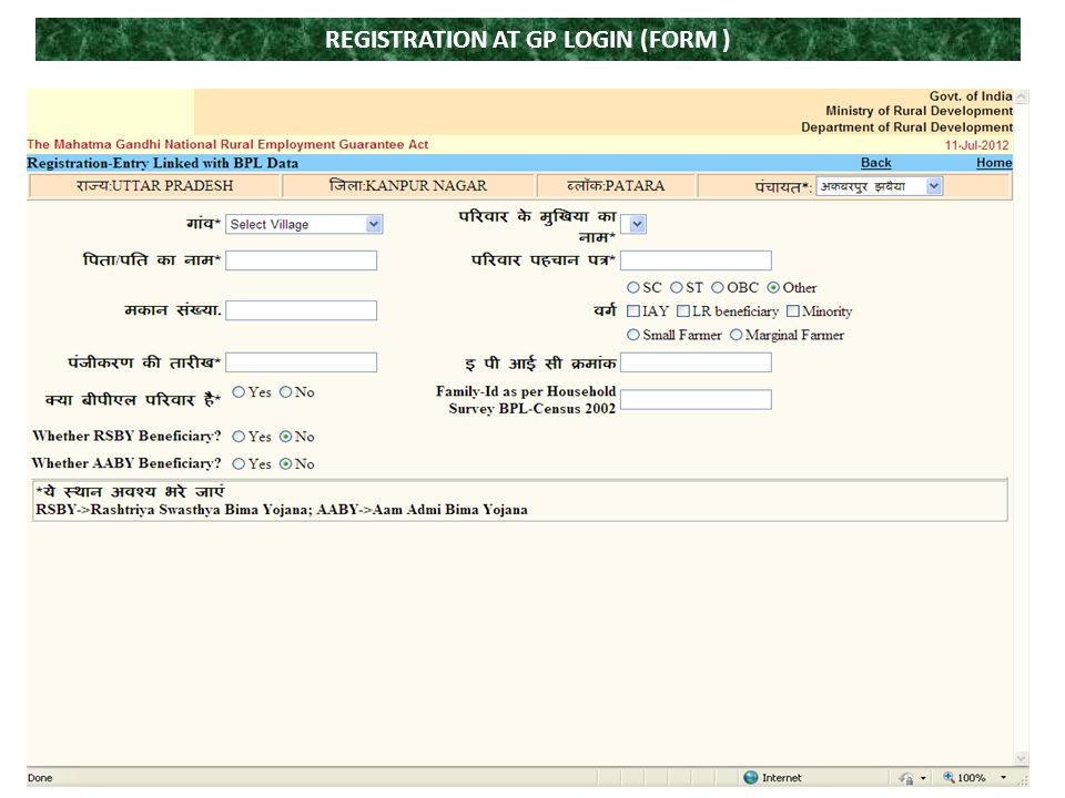REGISTRATION AT GP LOGIN (FORM )