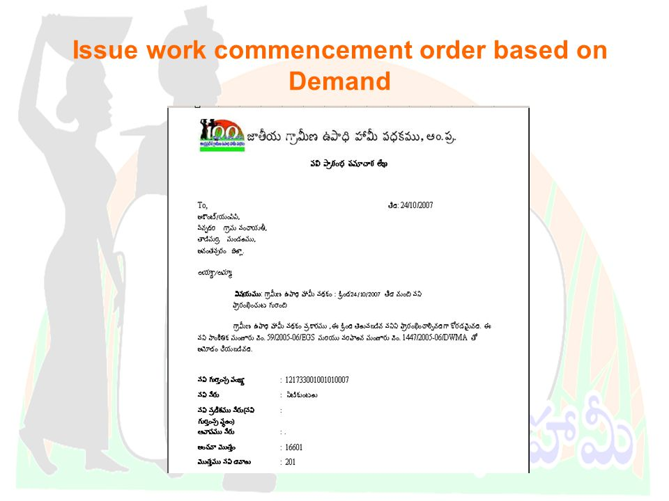 Issue work commencement order based on Demand