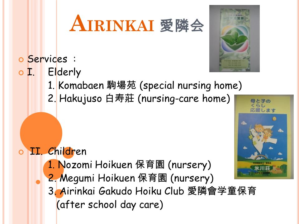 A IRINKAI 愛隣会 A comprehensive social welfare organization with : - Manpower: about 300 staff - Service users : 650