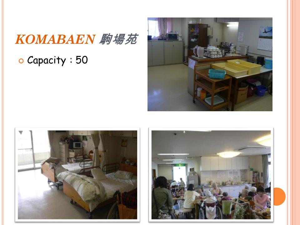 K OMABAEN 駒場苑 Special elderly nursing home Provides custodial care for disabled or mentally disabled elderly e.g.