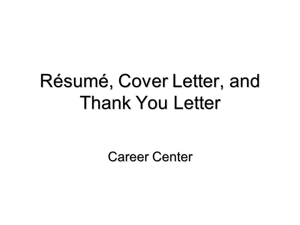 Thank You Letter Example