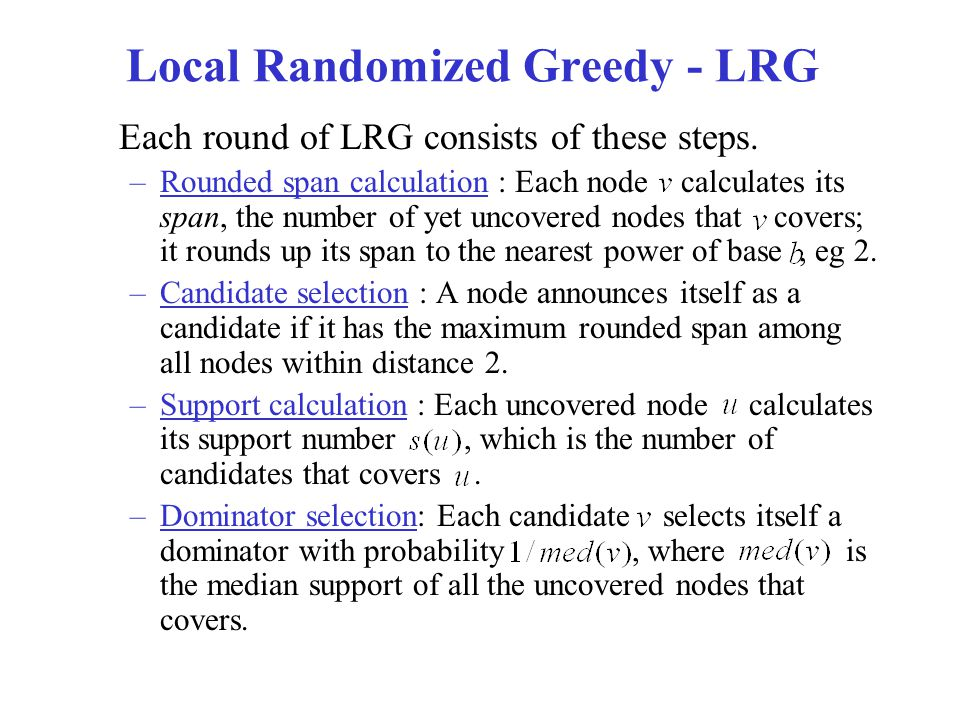 Local Randomized Greedy - LRG Each round of LRG consists of these steps.