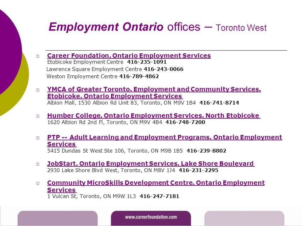 Employment Ontario offices – Toronto West  Career Foundation.
