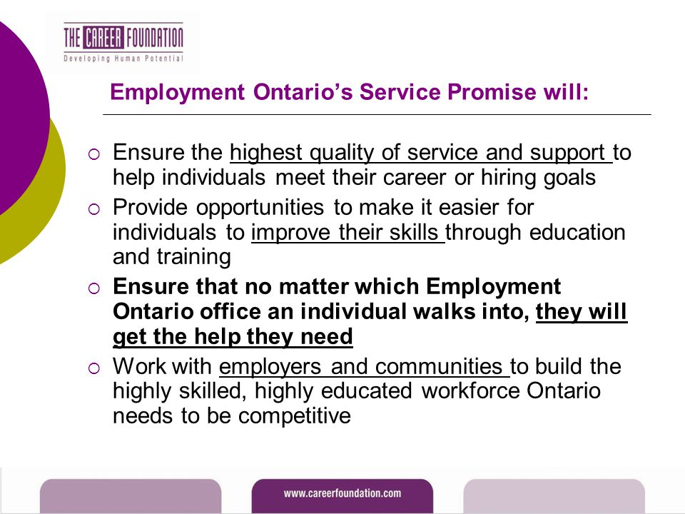 Employment Ontario's Service Promise will:  Ensure the highest quality of service and support to help individuals meet their career or hiring goals 