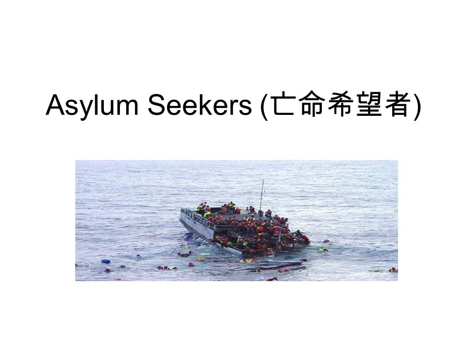 Tony Abbot declares Government has closed floodgates on asylum seeker arrivals Operation Sovereign Borders starts Sept.