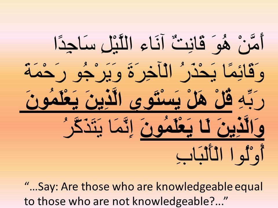 Qualities desired in a Seeker of Knowledge