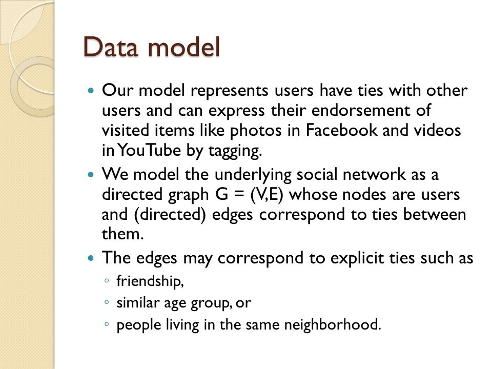 Data model LINK(U,V) There is a directed edge from user u to user v.
