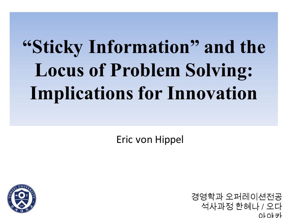 Problem-Solving Information Capabilities