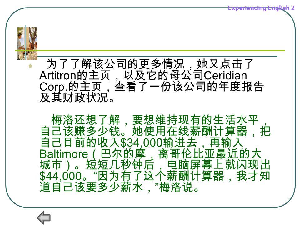 Experiencing English 2 为了了解该公司的更多情况,她又点击了 Artitron 的主页,以及它的母公司 Ceridian Corp.