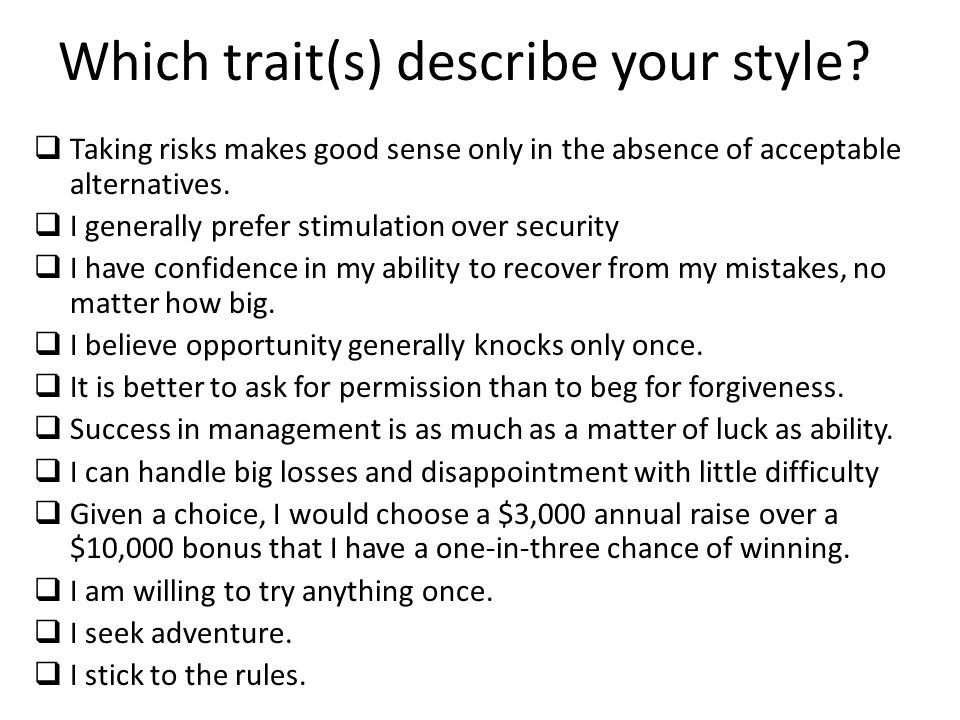 Which trait(s) describe your style?  Taking risks makes good sense only in the absence of acceptable alternatives.  I generally prefer stimulation o