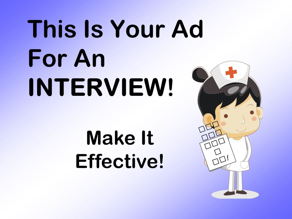 This Is Your Ad For An INTERVIEW! Make It Effective! Ple ase Hir e Me !