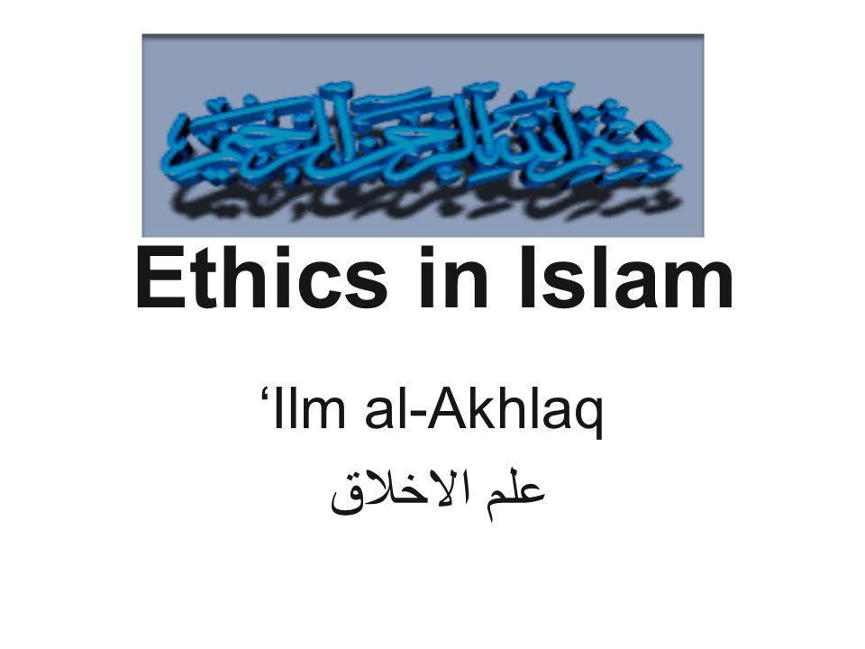 Ethics in Islam 'Ilm al-Akhlaq علم الاخلاق