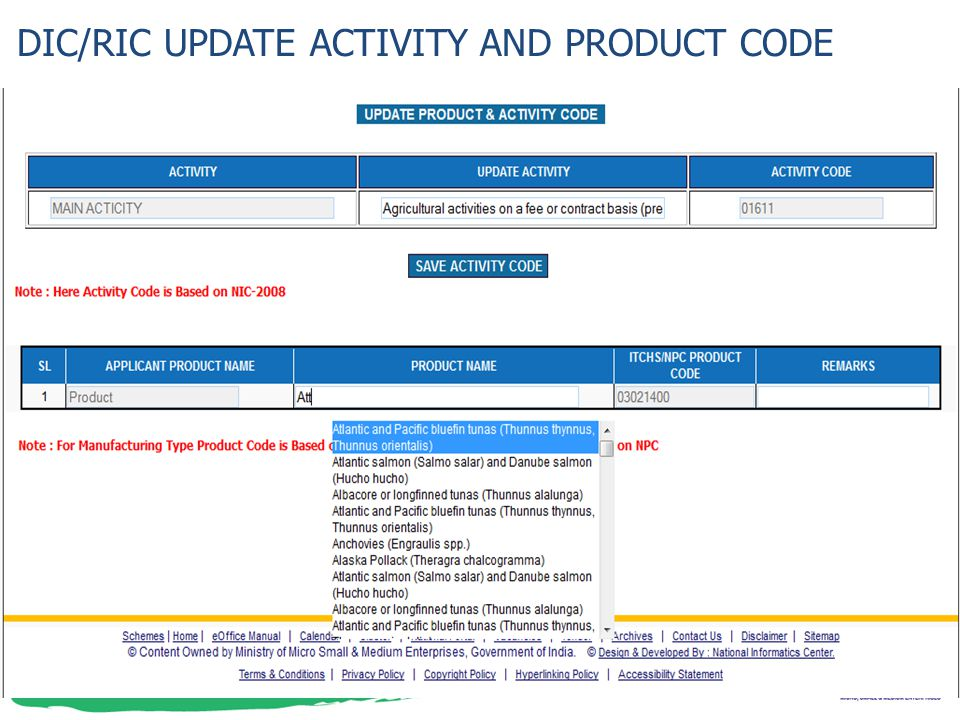 DIC/RIC UPDATE ACTIVITY AND PRODUCT CODE