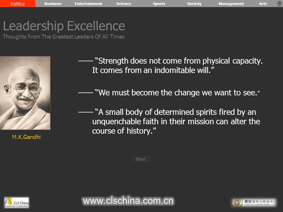 Leadership Excellence Thoughts From The Greatest Leaders Of All Times Leonardo Da VinciMichelangelo PoliticsBusinessArts Click on the picture to view their famous quotations EntertainmentScienceSportsSocietyManagement
