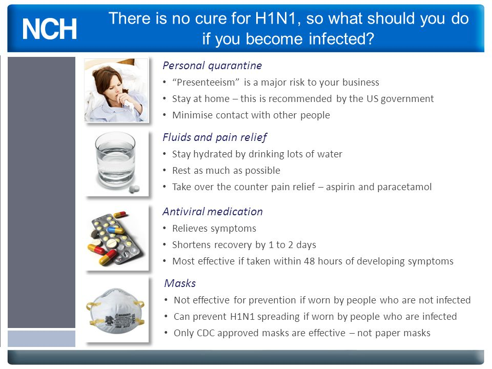 What about the H1N1 vaccine.
