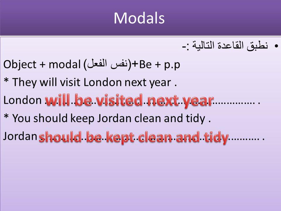 Modals نطبق القاعدة التالية :- Be + p.p +( نفس الفعل )Object + modal * They will visit London next year.