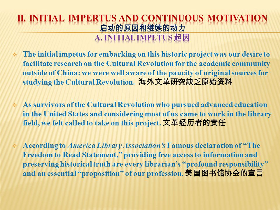  The initial impetus for embarking on this historic project was our desire to facilitate research on the Cultural Revolution for the academic community outside of China: we were well aware of the paucity of original sources for studying the Cultural Revolution.