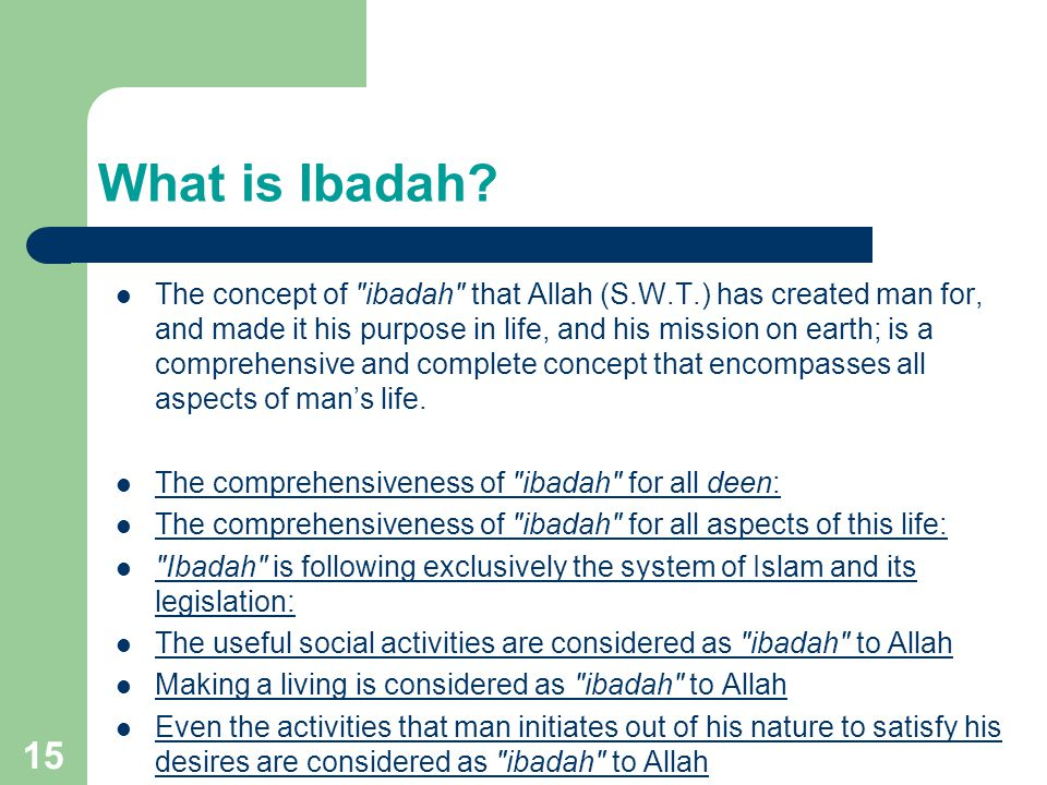 What is Ibadah? The concept of