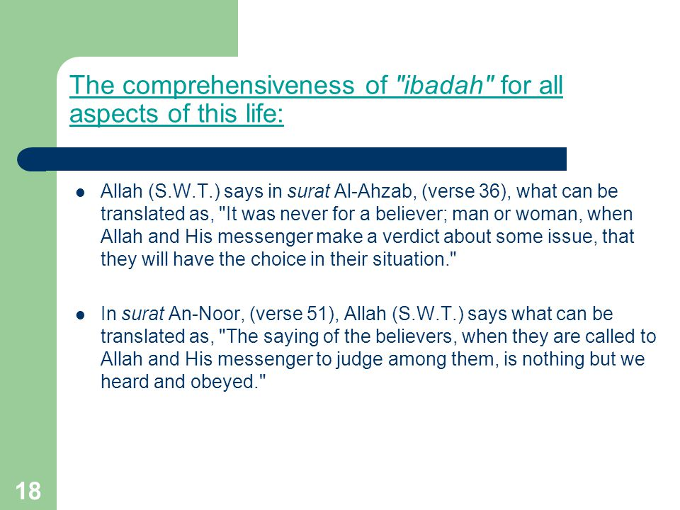 The comprehensiveness of