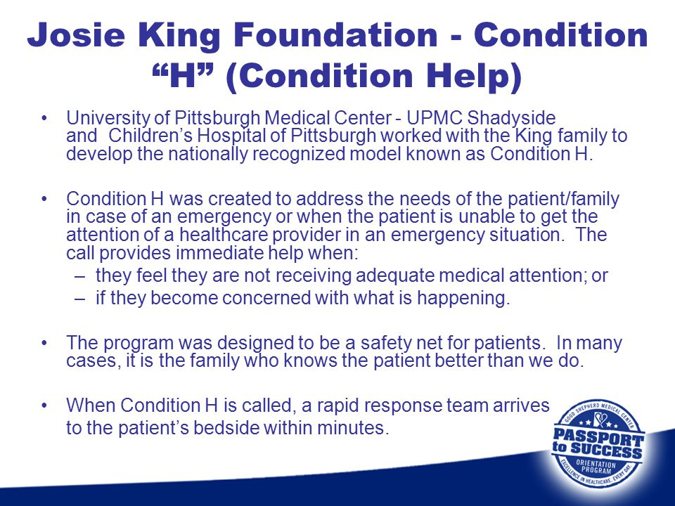 """Josie King Foundation - Condition """"H"""" (Condition Help) University of Pittsburgh Medical Center - UPMC Shadyside and Children's Hospital of Pittsburgh"""