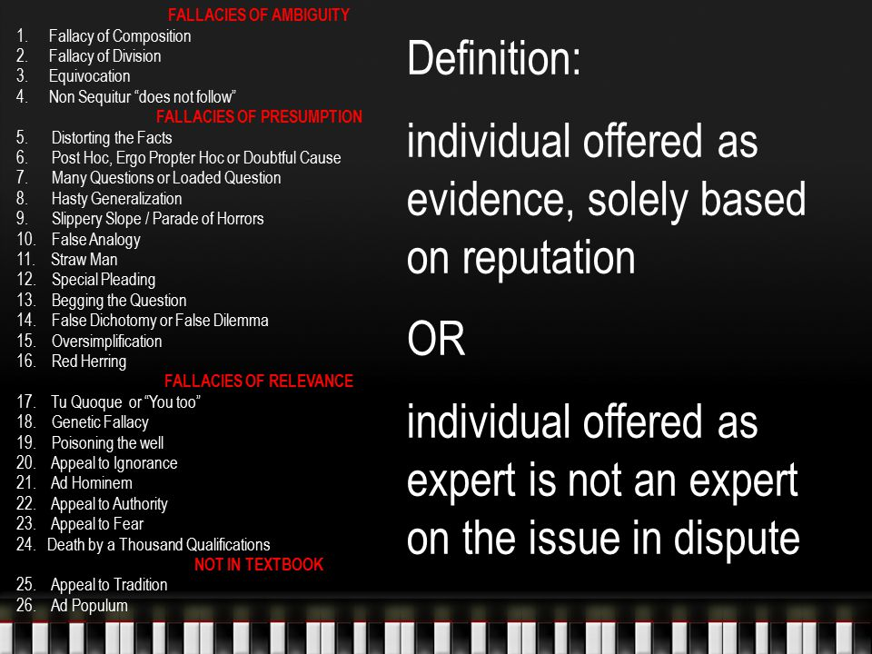 Definition: argues a situation or a person is an exception to the rule based on one or more irrelevant characteristics that do not define an exception—leads to unmerited advantages FALLACIES OF AMBIGUITY 1.Fallacy of Composition 2.Fallacy of Division 3.Equivocation 4.Non Sequitur does not follow FALLACIES OF PRESUMPTION 5.