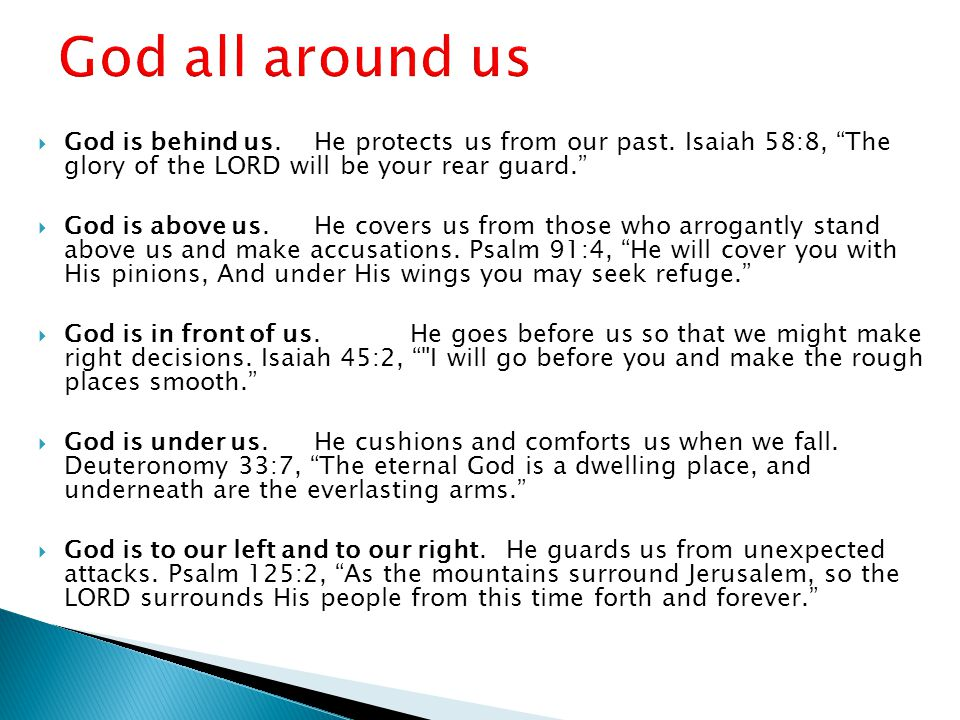 God is behind us. He protects us from our past.