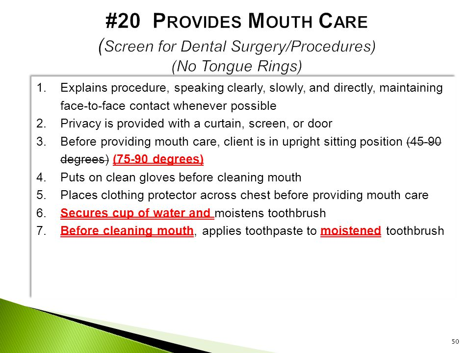 1.Explains procedure, speaking clearly, slowly, and directly, maintaining face-to-face contact whenever possible 2.Privacy is provided with a curtain,