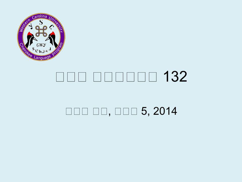 132, 5, 2014