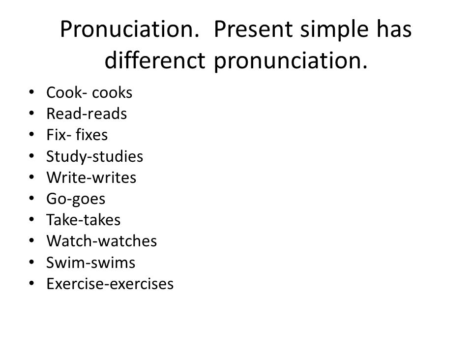 Pronuciation. Present simple has differenct pronunciation.