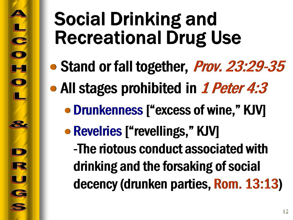 12 Social Drinking and Recreational Drug Use  Stand or fall together, Prov.