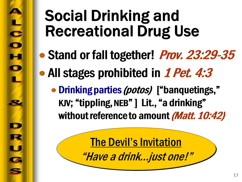 13 Social Drinking and Recreational Drug Use  Stand or fall together.
