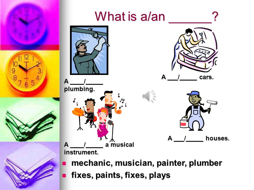 What is a/an ______.