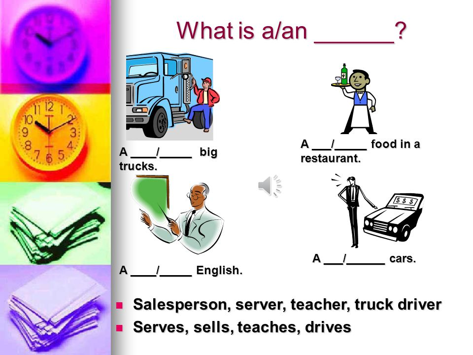 What is a/an ______? pharmacist, secretary, security guard, stock clerk pharmacist, secretary, security guard, stock clerk organizes, works, types, gu