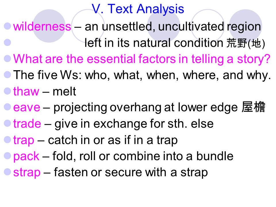 V. Text Analysis wilderness – an unsettled, uncultivated region left in its natural condition 荒野 ( 地 ) What are the essential factors in telling a sto