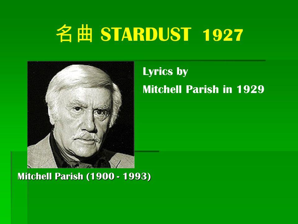 名曲 STARDUST 1927 Lyrics by Mitchell Parish in 1929 Mitchell Parish (1900 - 1993)