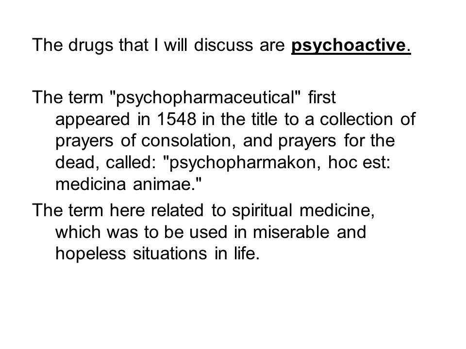 Physical and psychological dependence is typically called addiction.