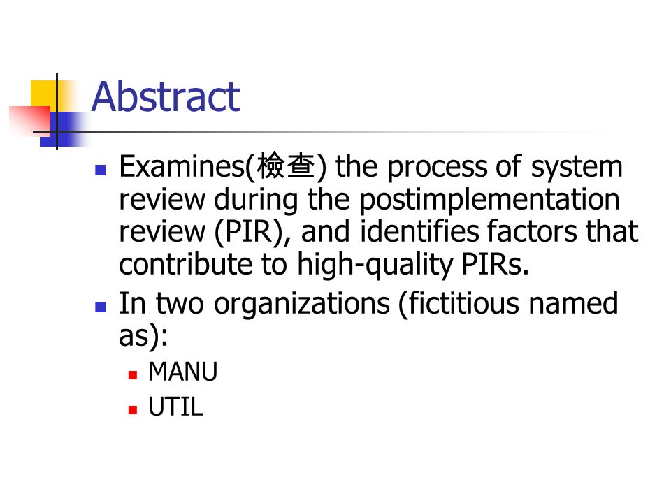 Abstract Examines( 檢查 ) the process of system review during the postimplementation review (PIR), and identifies factors that contribute to high-quality PIRs.