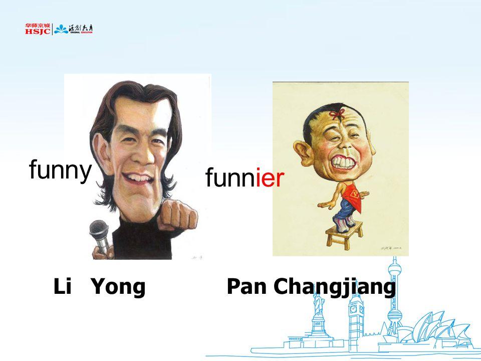 Li Yong Pan Changjiang funny funnier