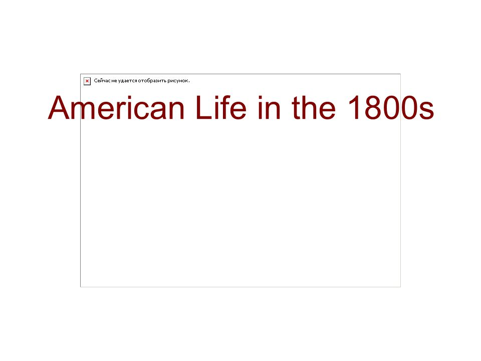 American Life in the 1800s
