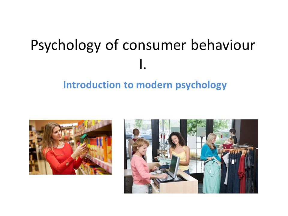What is Consumer Psychology.