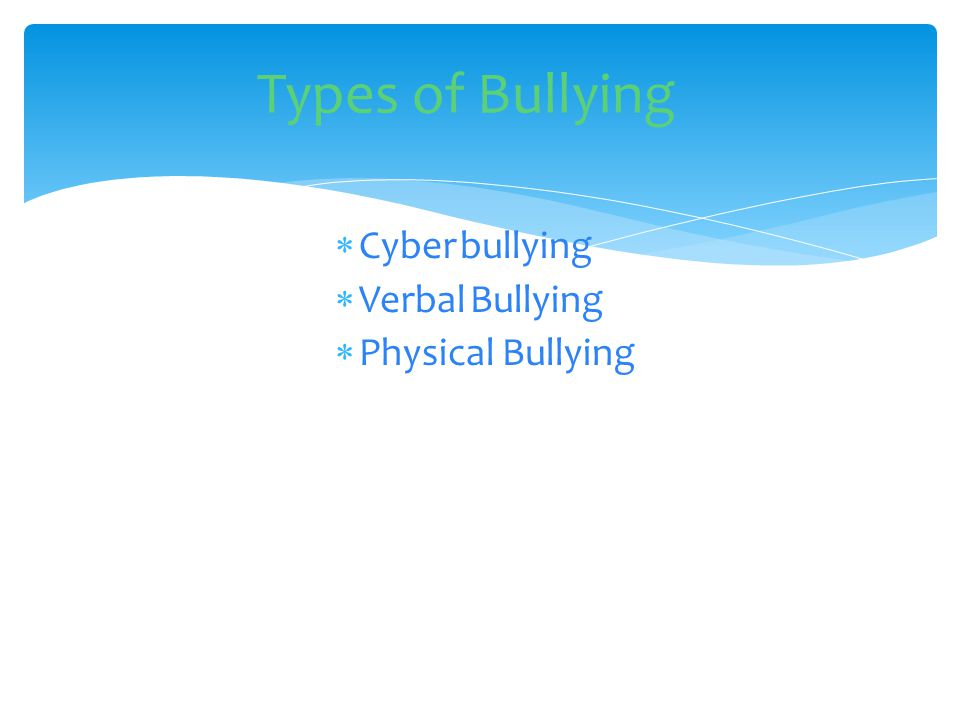 I know that cyber bullying hurts us all.