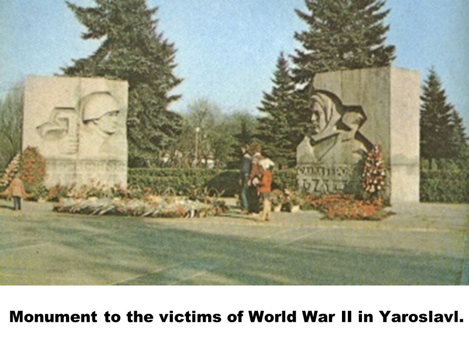 Monument to the victims of World War II in Yaroslavl.