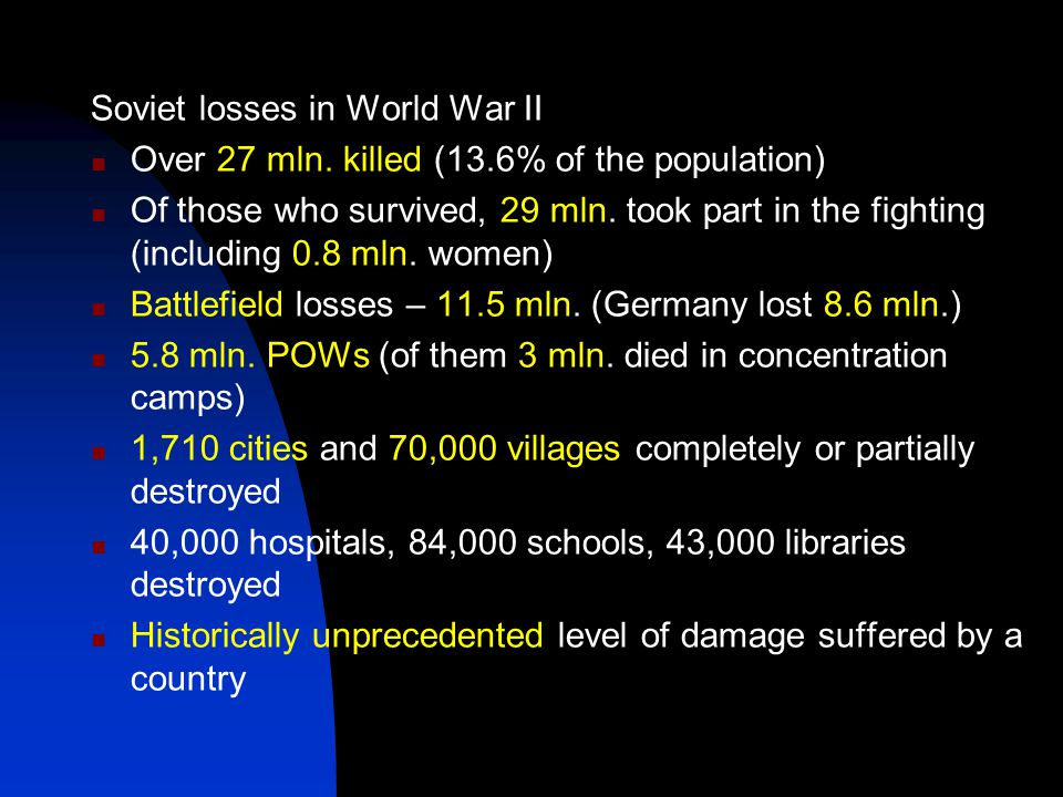 Soviet losses in World War II Over 27 mln. killed (13.6% of the population) Of those who survived, 29 mln. took part in the fighting (including 0.8 ml