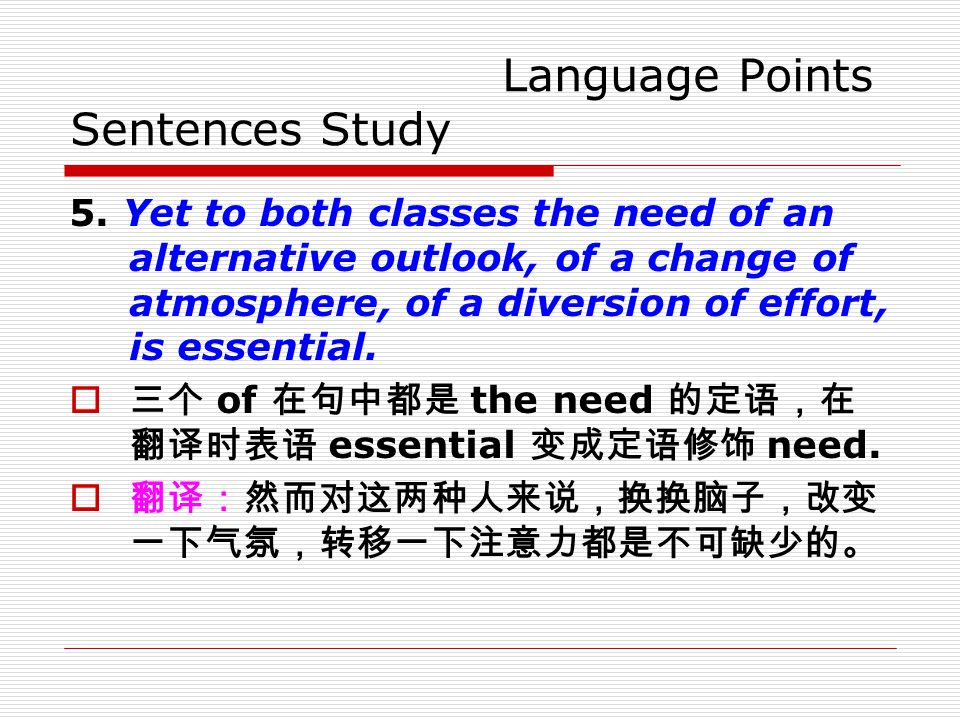 Language Points Sentences Study 5.