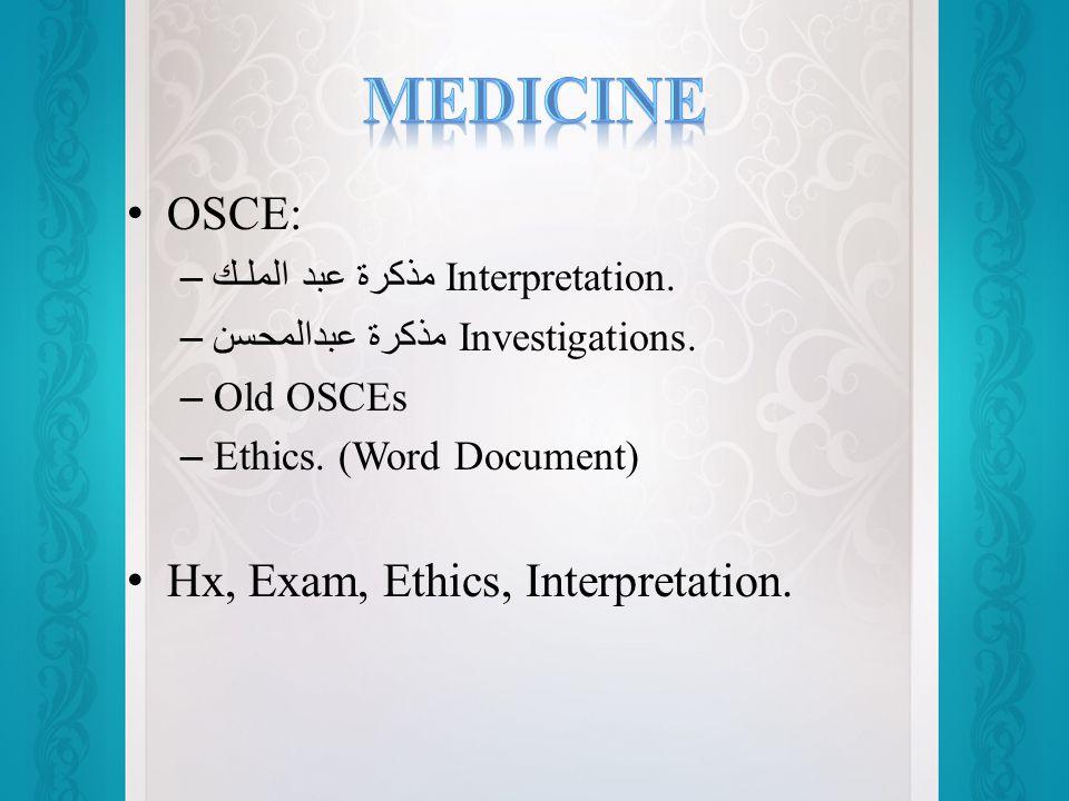 OSCE: – مذكرة عبد الملـك Interpretation. – مذكرة عبدالمحسن Investigations. – Old OSCEs – Ethics. (Word Document) Hx, Exam, Ethics, Interpretation.