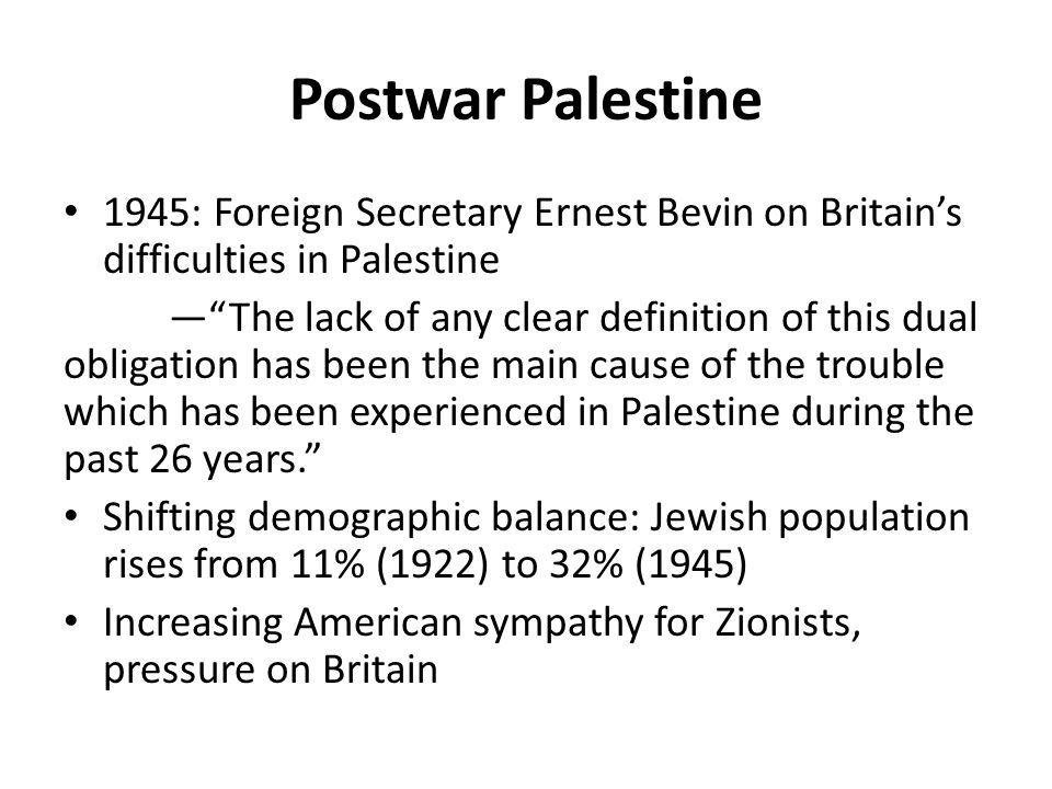 "Postwar Palestine 1945: Foreign Secretary Ernest Bevin on Britain's difficulties in Palestine —""The lack of any clear definition of this dual obligati"