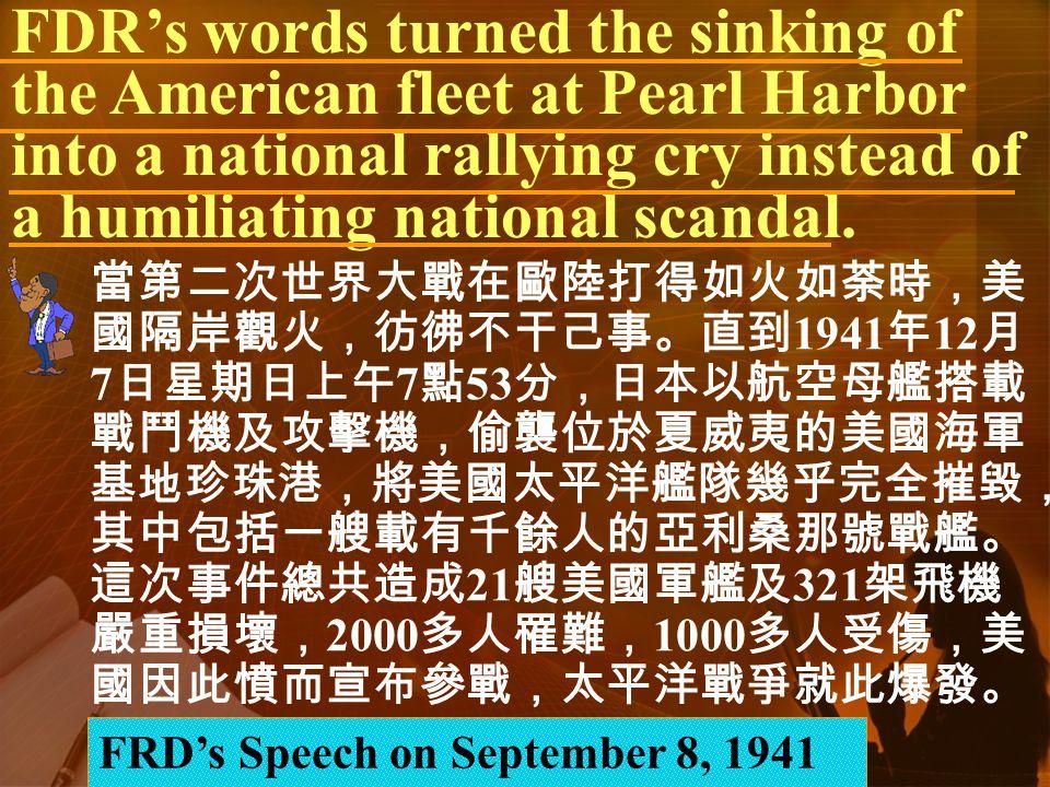 The Introduction of The Evacuation of Dunkirt 一方面進行緊急撤退,結果成功地撤走了將近 34 萬人雖然,這些部隊的所有重裝備都丟在法國,而 且「撤退」實際上並不光彩,但邱吉爾仍藉著這個 撤退計畫的成功,在國會中發表了慷慨激昂的演說, 重申英國會奮戰到底,絕不屈服,直到光榮的勝利 到來。後來事實也證明了,這些搶救回來的精銳部 隊,對於日後的對德作戰,的確貢獻良多。 Next