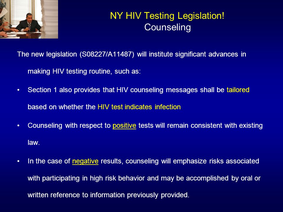 NY HIV Testing Legislation.