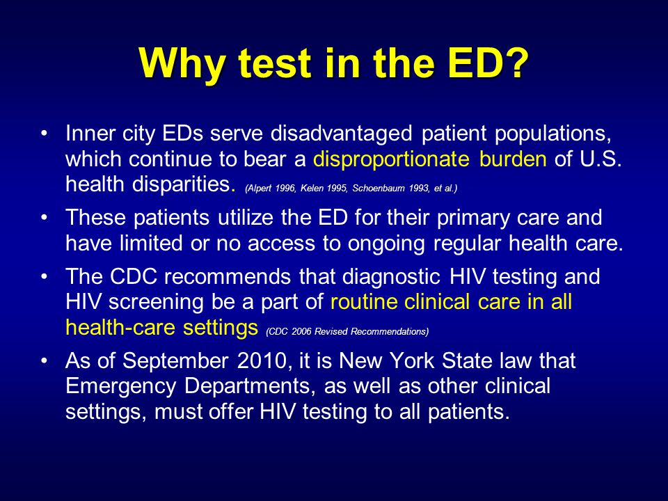 Why test in the ED.